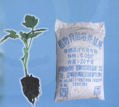 植物育苗培养基质